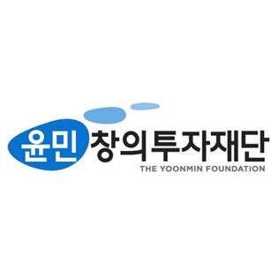 윤민창의투자재단